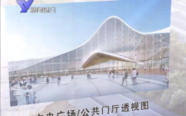 市公共文化中心建设取得阶段性进展