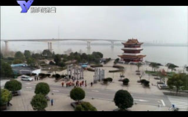 长江经济带:生态优先 绿色发展新篇章
