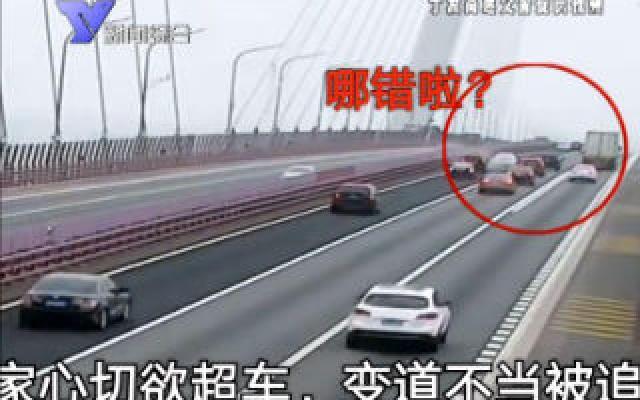 春节来临:高速安全提醒请收好