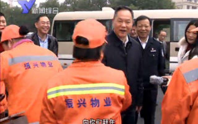 1月23日 余姚新闻