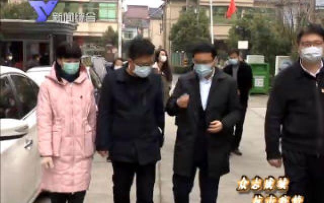 潘银浩赴泗门镇检查指导疫情防控工作