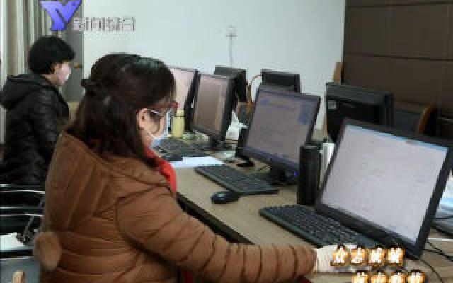 潘银浩调研网络教育工作