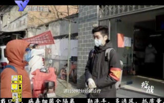 """武汉""""封城""""影像日记"""