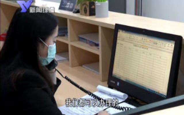 """不动产中心:暖心服务""""不打烊"""""""
