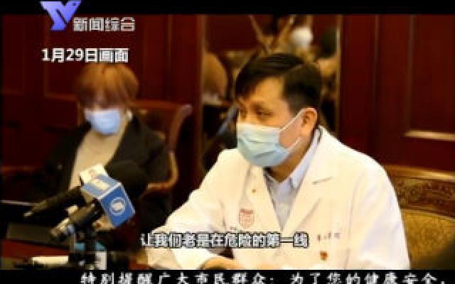 """走近""""硬核""""医生——三次对话上海市医疗救治专家组组长张文宏"""