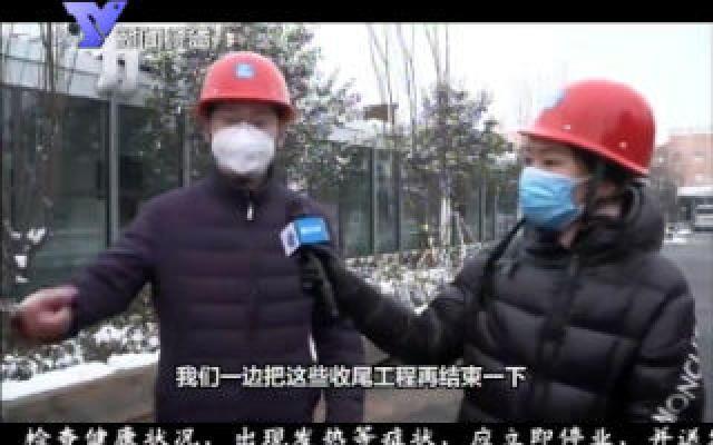 """与时间赛跑 郑州版""""小汤山""""医院建成记"""
