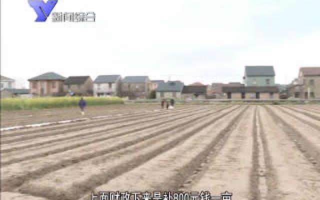 3月27日 余姚新闻
