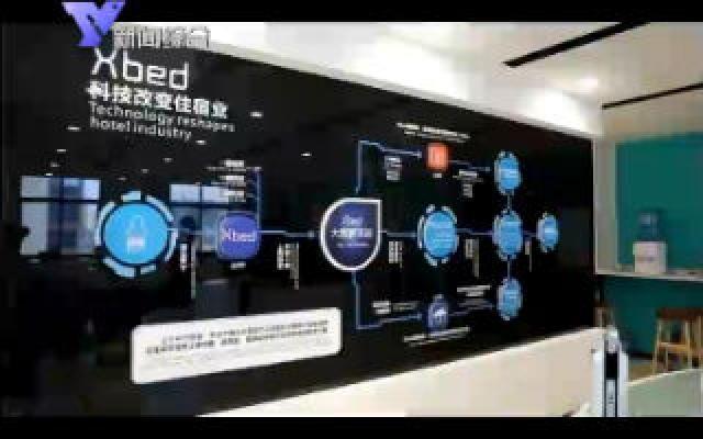 中国共享经济稳步发展