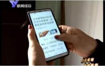 90后护士陈森锦:努力抗疫  即将凯旋
