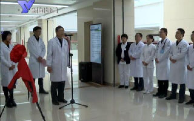 市妇幼保健院成立儿童内分泌、遗传病诊疗中心