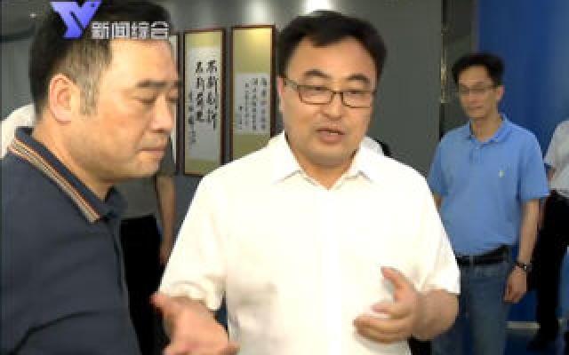 """徐云深入企业开展""""四送一增强""""活动"""