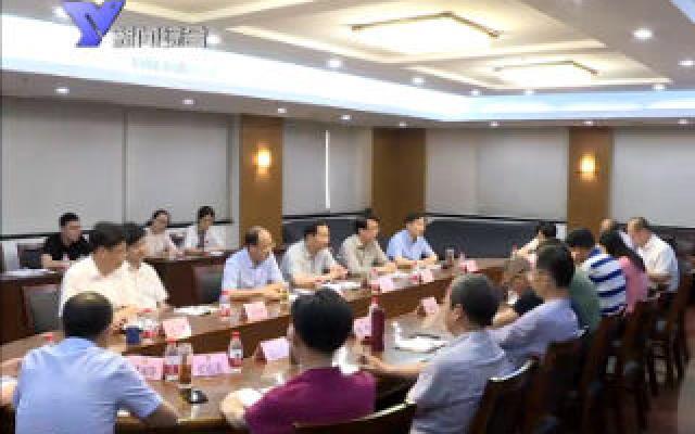 市政协党组召开扩大会议  传达学习贯彻全国两会精神