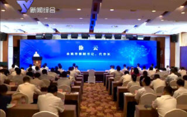 徐云:增强金融供给 提升企业活力 形成政银企更强合力