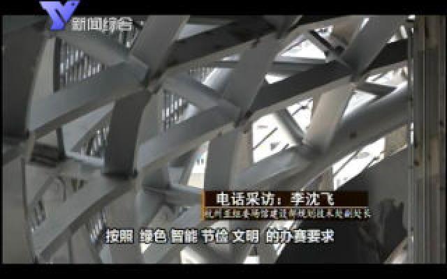 践行绿色智能节俭文明 亚运场馆建设有序推进