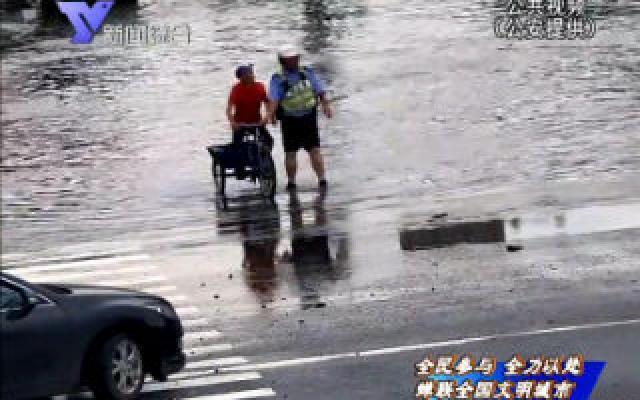 老人积水中举步维艰 暖心交警帮忙推车