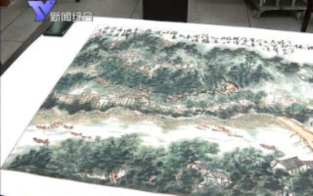 8月5日 余姚新闻