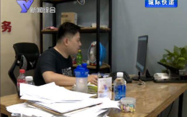 8月9日 余姚新闻