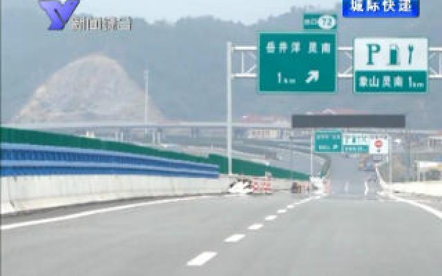 危化品车连闯两次禁令 大桥隧道禁行标识须注意