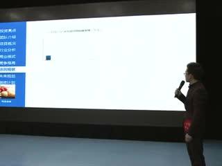 余姚市首届农村电子商务创业大赛总决赛