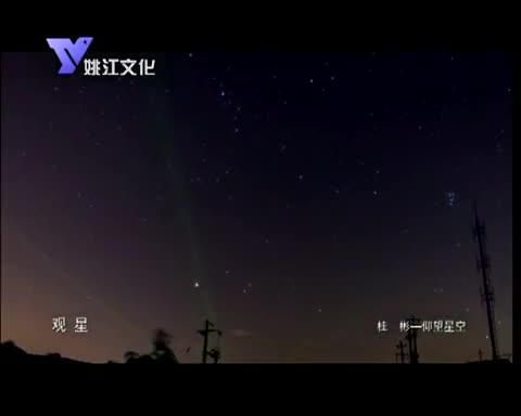 2月7日 姚江光影