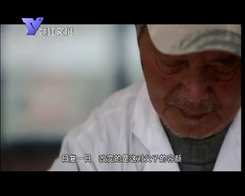 7月17日 姚江記錄