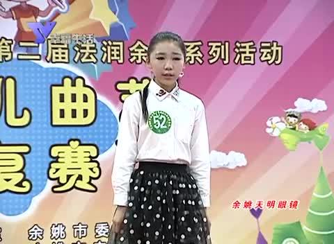 平安法治少儿曲艺电视大赛(复赛2)
