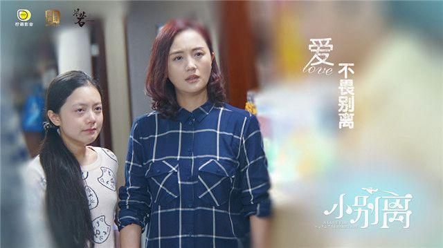 《小别离》首播热度爆表 黄磊海清初尝家庭悲欢图片