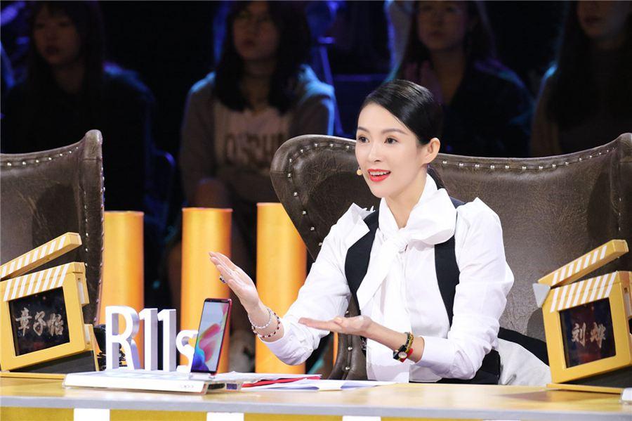 """《演员的诞生》王俊凯章子怡飙演技""""互怼""""欧阳娜娜变""""村姑"""""""