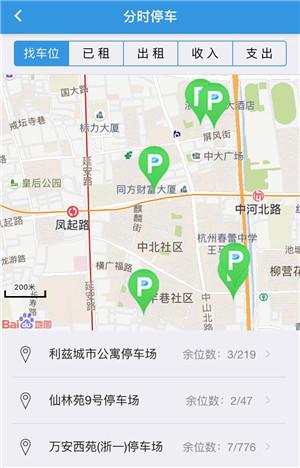 数字浙江|互联网+分享经济为想象赋能浙江四大优势盘活资源