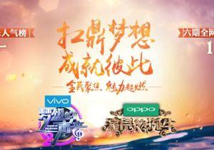 《梦想的声音》刘宪华花式音乐秀成热门张靓颖颠覆演绎《白素贞》