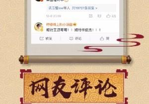 《演员的诞生》收视夺冠 刘敏涛李乃文敬畏舞台和表演大获好评