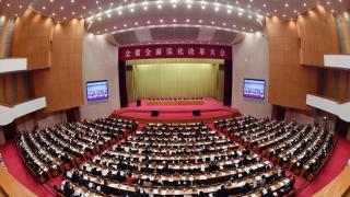 """浙江新年""""第一会""""再擂战鼓 当好新时代全面深化改革的排头兵"""