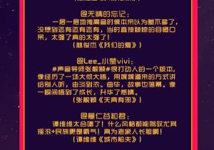 《梦想的声音2》张靓颖变身总导演现场玩嗨 本周收官李宇春将惊喜登场