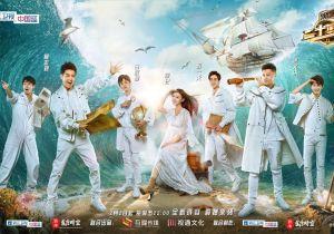 《二十四小时》第三季主视觉海报发布 林志颖余文乐整装待发