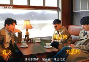 """""""唐人街神探""""PK""""包青天"""" 《王牌3》古今探案传奇宣传片曝光"""