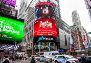 平凡人点亮纽约时代广场 《中国梦想秀》让全世界看见中国梦