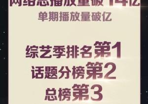 """《王牌3》全""""音""""荟萃 蒋大为惊喜现身 以金曲解读""""时代匠心"""""""