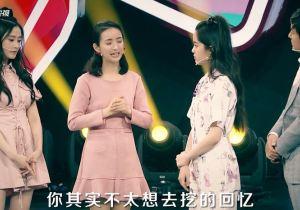 《王牌3》徐峥挑战经典竟称自取其辱?林依晨分享拍戏往事感动全场