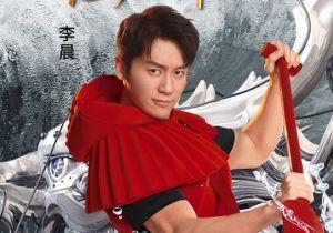 """《奔跑吧》曝李晨个人海报  """"大黑牛""""霸气划桨却成""""小红帽""""?"""