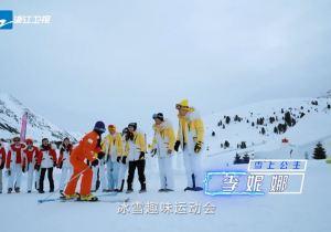 《奔跑吧》上演冰雪运动会!邓超雪场遭打脸宋祖儿惊呼上有老下有小