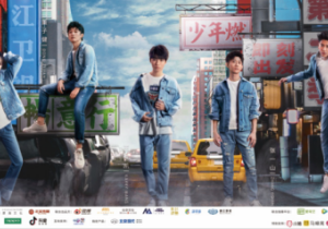 """《高能少年团2》抢先点映会在京举行 百位观众见证""""高能少年""""成长"""