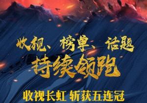 """《奔跑吧》成功挑战专业龙舟赛 永不言弃精神让网友""""泪目"""""""