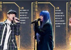 林俊杰张惠妹包揽6项提名《梦想的声音》军团金曲奖大放异彩