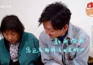 记忆不再情谊依旧《熟悉的味道3》潘粤明重回学生时代