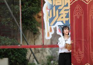 """《高能少年团》杨紫成""""选美冠军"""",张一山开启吃播模式"""