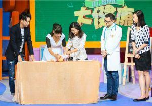 《小儿大健康》彭坦春晓家庭防护措施大公开 现场模拟宝宝急救