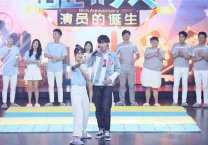 中国蓝十周年庆生月 跑男好声音轮番助阵演员特辑再现演技对决