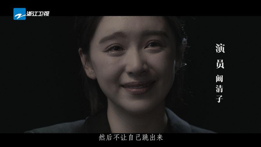 【资讯】《我就是演员》浙江卫视明晚播出,张国立震撼