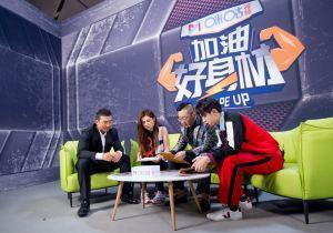 """《加油好身材》浙江卫视今晚开播  """"毒舌""""张绍刚遭""""残虐"""""""
