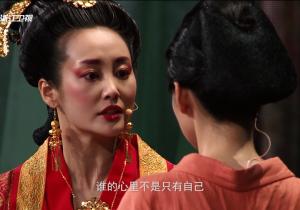 《我就是演员》六位女演员实力比拼 章子怡首次提议留两个?